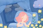 为什么一下雨就想睡觉 还睡得特别香?