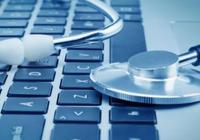 互联网医疗两大核心办法年底前出台 会不会很严