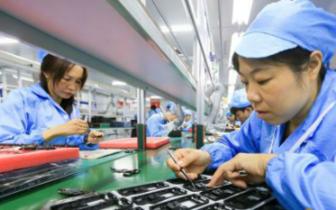 泸州链条式招商力促工业转型升级发展