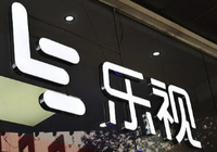 股价涨停后,乐视网称不直接或间接持有FF任何权