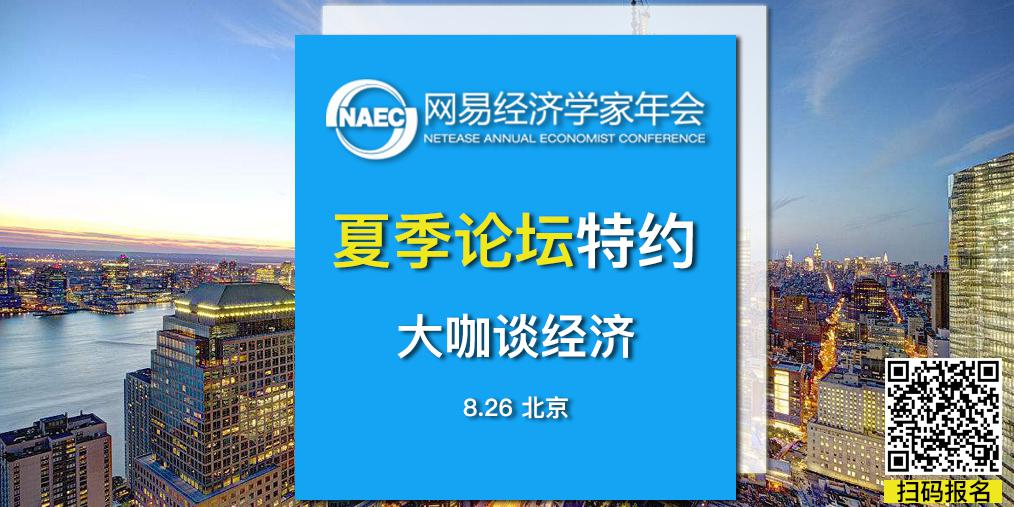 左晓蕾:中国应警惕里拉贬值出现多米诺骨牌效应