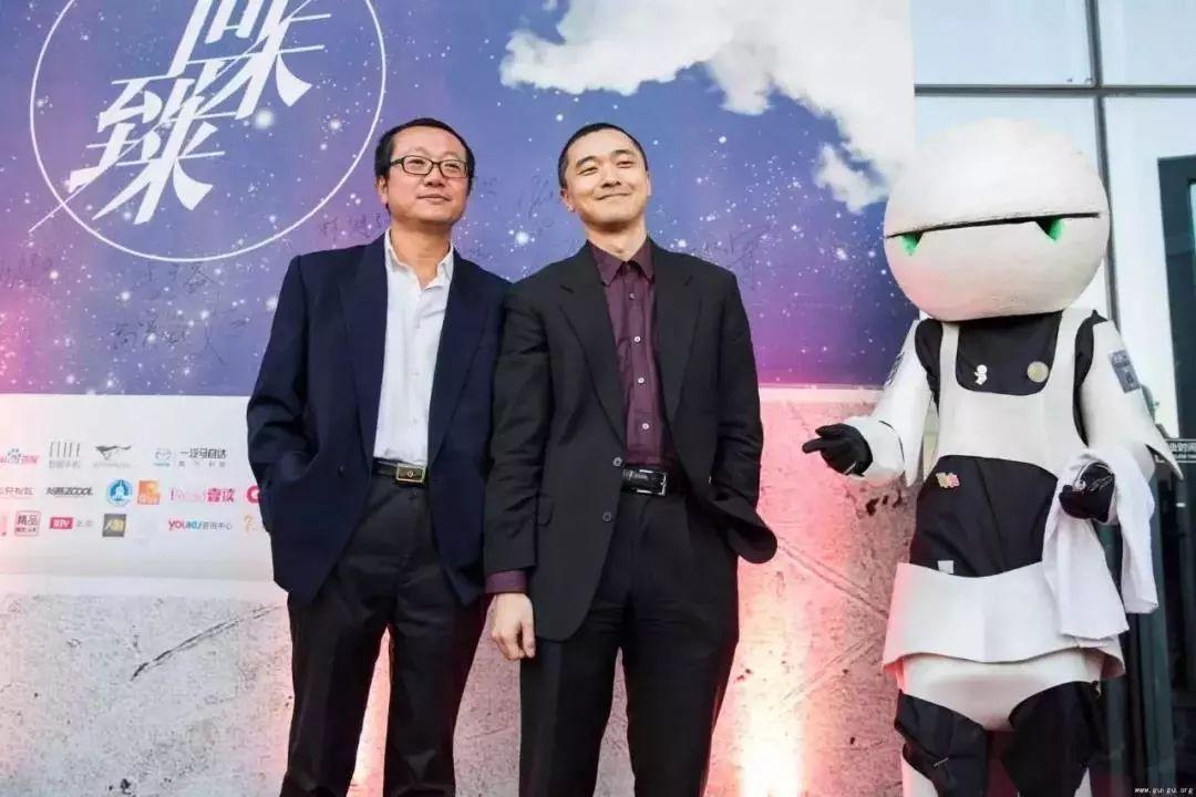 刘慈欣(左)与刘宇昆