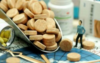 福建四部门出台支持仿制药发展补助办法