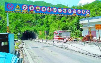 好消息!铁山隧道本月底有望恢复正常通行