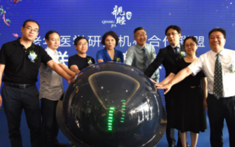 亲睦家七周年暨老年医学研究机构合作在蓉发布