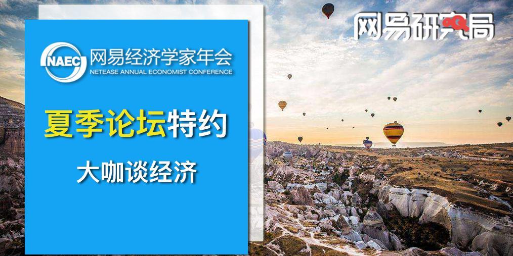 李迅雷:中国对土耳其的问题不要过多介入