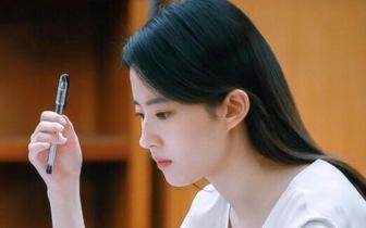 刘亦菲每个侧颜都绝美