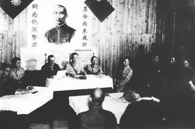 日本宣布投降:南京陆总礼堂受降与励志社审判