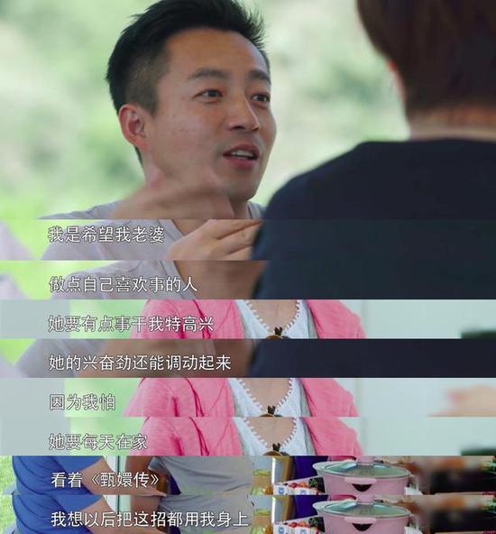 汪小菲怕大S把《甄嬛传》的招用自己身上