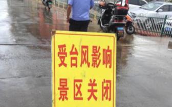 """唐山人周末游可能要""""泡汤""""!周边多个景区关闭"""