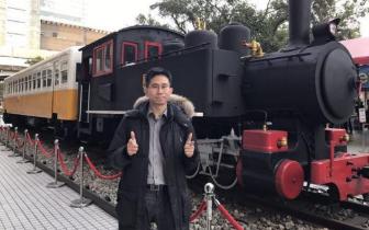 台湾学霸做的游戏火了 把中华文化带到台湾课堂
