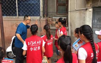 三门峡消防两手抓发动消防志愿者宣传教育齐步走