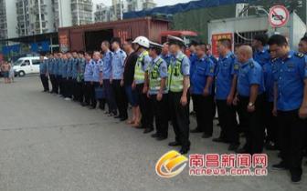 南昌朝阳新城大江物流园38家公司无证经营停业整改