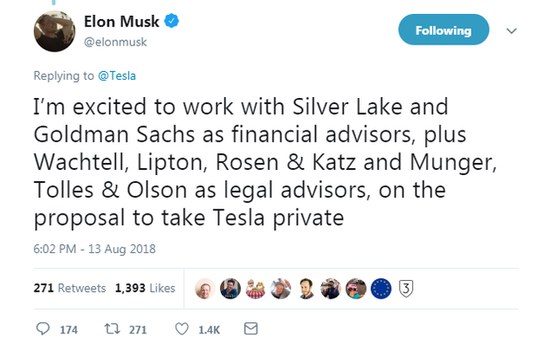 马斯克放卫星 银湖高盛暂未与特斯拉签约合作