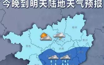 台风真的来了!防城港将出现大雨、暴雨天气