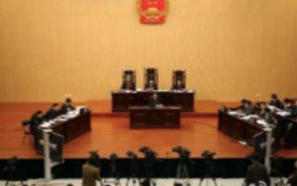 死刑!自贡新加坡花园入室抢劫杀人案今日宣判