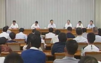 """唐山召开村(社区)""""两委""""换届工作动员会"""
