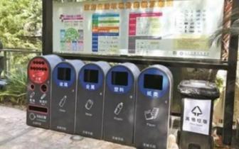 """深圳拟推垃圾处理费""""随袋征收"""":楼层撤桶 配备监控"""