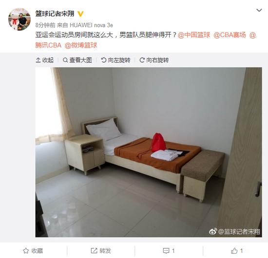 亚运运动员房间超简陋 周琦睡这床能伸开腿?(图)