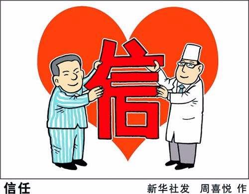 江西省精神病院投诉管理日趋规范