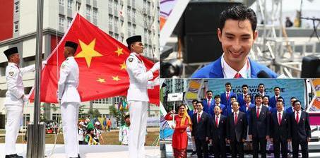 亚运会中国代表团举行升旗仪式 华天领衔出席