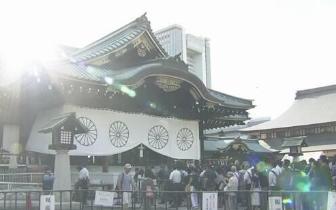 日媒:安倍内阁连续2年无阁僚在投降日参拜靖国神社