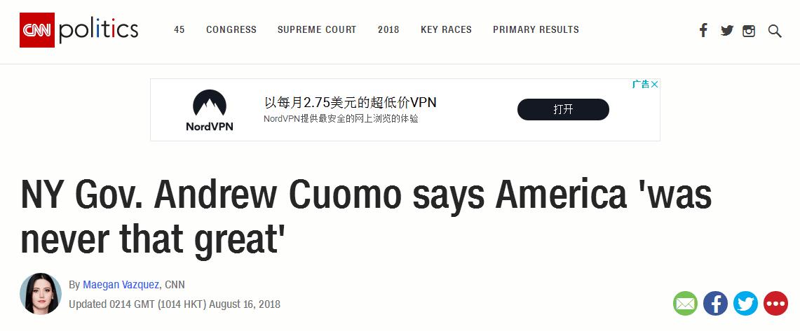 纽约州长批特朗普口号:美国不会更伟大 没伟大过