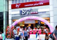 85度C台湾母公司发声 大陆多家外卖平台下架85度