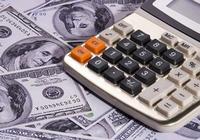 出国留学:学费应如何汇兑出境 汇票为较好选择