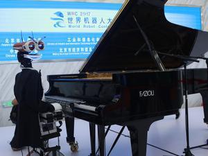全程直播:2018世界机器人大会