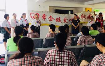 江西省精神卫生中心开展志愿者活动