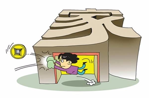 江西省精神病院开展干部家访监督活动