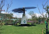 中国太阳能企业协鑫建新能源小镇 还想做电动车