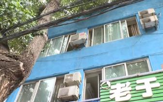 旅馆内男子疑烧炭自杀身亡 殃及隔壁住客致1死2伤