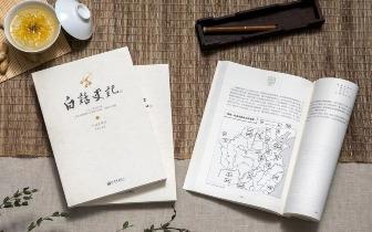 台湾60位教授把《史记》译成白话文,好看好懂