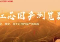 """红芯陈本峰:被比喻成""""汉芯""""冤枉 没拿过国家的"""