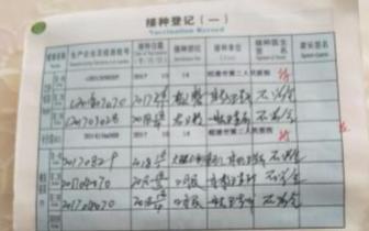 云南两家医院被指用过期卡介苗疫苗 官方:批号错误