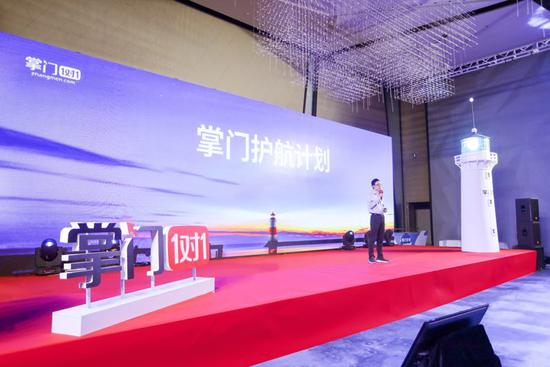 掌门1对1发布公益项目掌门灯塔计划 以科技赋能梦想