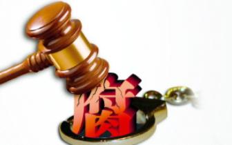 桂林全州县纪委监委上半年立案127件处分60人