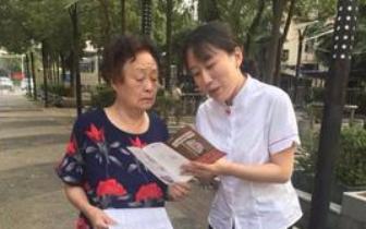 """中信银行南昌青山湖支行开展""""支付安全月""""宣传活动"""