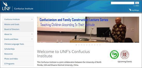 北佛罗里达大学孔子学院网站截图