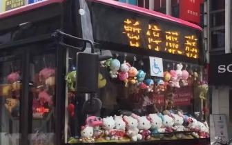 送上今日份快乐源泉!宝岛街头文化简直佛系