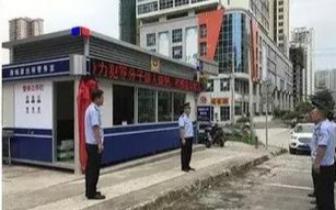 进一步提升社区服务 港城派出所警务室正式揭牌办公