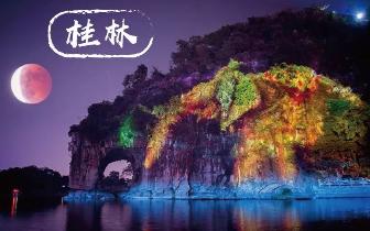 北京奥运会开幕式级视听盛典情景再现 国际音乐大师空