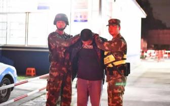 """横江边境检查站""""亮承诺见行动""""及管控工作小记"""