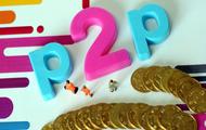 P2P网贷机构合规检查即将展开:全国统一标准