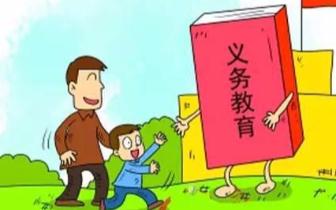 未来三年北京回龙观天通苑将新增学位1.3万个