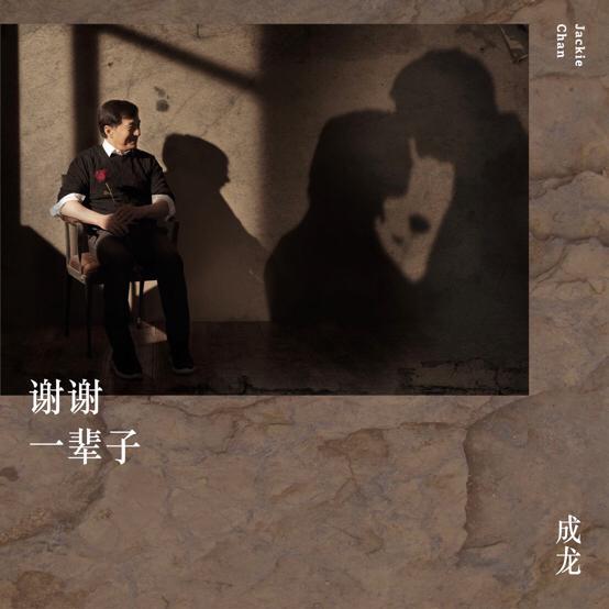 http://www.zgmaimai.cn/yulexinwen/84514.html