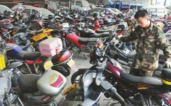 交通警察支队:关于逾期未处理的被扣留车辆公告