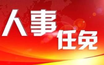 最新任免!张建军任唐山工业职业技术学院院长